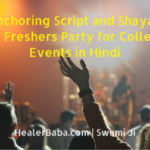 Anchoring Script and Shayari for Freshers Party for College Events in Hindi with PDF